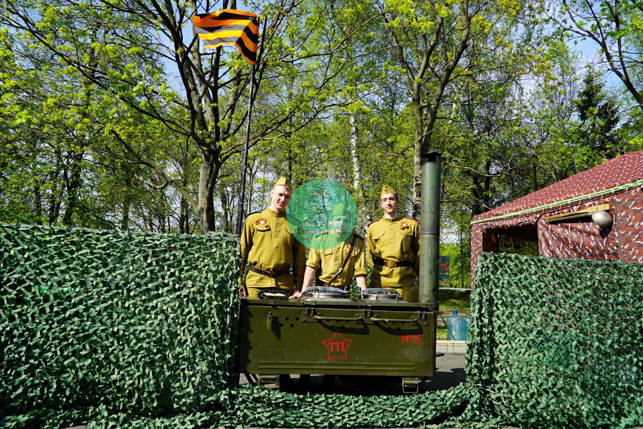 Военный кейтеринг в стиле ВОВ