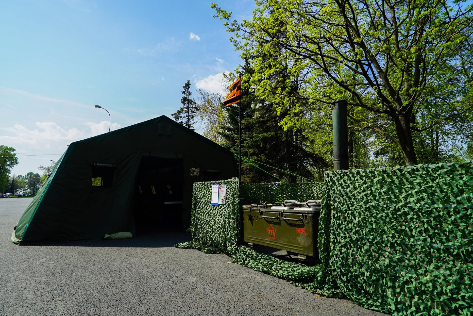 Большой армейский шатер