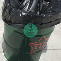 Аренда бака для мусора