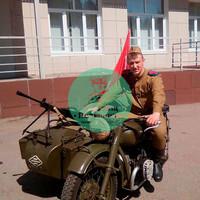 Аренда военного мотоцикла