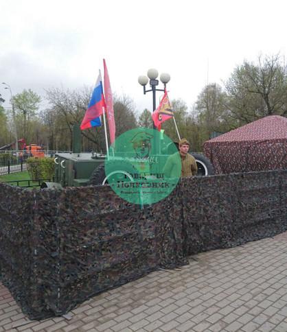 Сеть маскировочная в аренду, декор на 9 мая в Москве