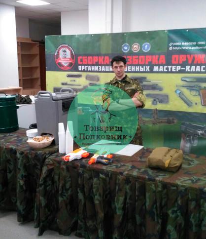 Аренда столов на 23 февраля и 9 мая в Москве